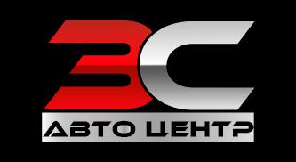 "Автосервис в Киеве ""ЗС Авто Центр"""